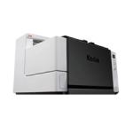 Kodak Scanner i4200, 100ppm/200ipm