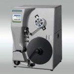 Mekel Microfilm & Fiche Scanners